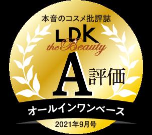 LDK A評価